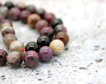 Rainbow Tourmaline Round Gemstone Beads (4mm 6mm 7mm 8mm 10mm 12mm)