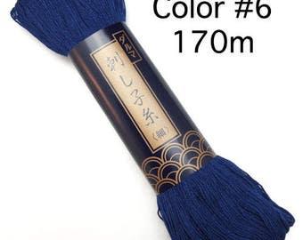 Yokota #6 NAVY BLUE 170 meter skein Japanese Cotton Sashiko thread