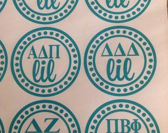 Greek circle monogram decal, big little , sorority, Greek letters, delta zeta, Pi phi, theta
