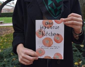 One Japanese Cookbook - Illustrated Cookbook Zine