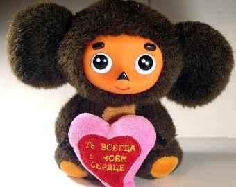"Cheburashka - Soviet Russian folk doll. ""You are always in my heart"""