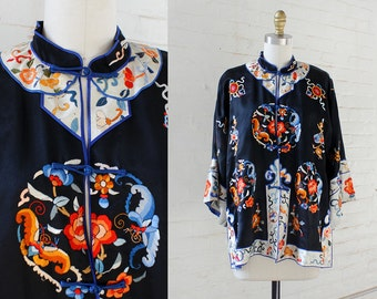 Vintage Silk Robe Jacket  • 40s Embroidered Jacket • Vintage Robe • Floral Robe • Asian Robe • Duster Robe with Mandarin Collar | O319