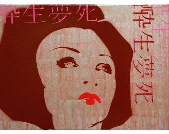 Japanese Art Geisha Painting 12 x 16 Original Portrait Artwork on Canvas Stencil Spray Paint Acrylic Paint Graffiti Pop Art Inspired