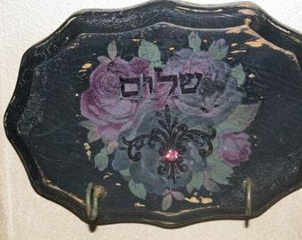 Key hang, wood plaque, hebrew, judaica, wall decor, wall hang, keys hang, Shalom wall decor key hang