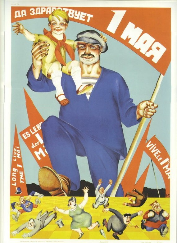 """USSR Poster / """"Long Live May 1st""""  Moscow, 1928"""