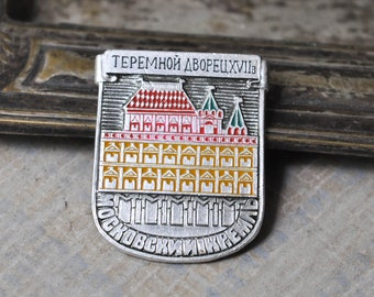 "Vintage Soviet Russian badge,pin. ""Moscow Kremlin-Terem Palace"""