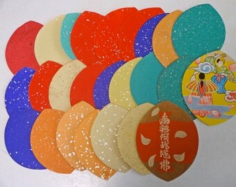 25pc Vintage Japanese Paper Ephemera Scrap Assorted Pack