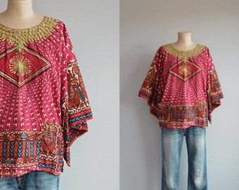 Vintage 70s Dashiki /  1970s Mod Ethnic Border Print Hippie Top / Embroidered Wax Cloth Batik Shirt
