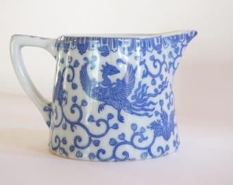Tapered Side Japanese Blue Phoenix Porcelain Creamer