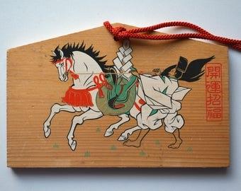 Japanese ema, hand painted  or screen printed wood #82