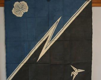 Katazome resist dyed indigo blue cotton fabric, vintage Japanese aizome  textile #5