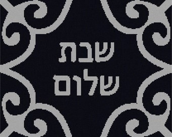 Needlepoint Kit or Canvas: Challah Cover Motif Navy Silver