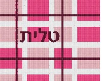 Needlepoint Kit or Canvas: Tallit Plaid Pink