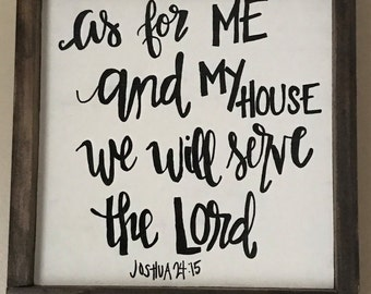 As For Me And My House We Will Serve The Lord Sign, Wedding Gift, Anniversary Gift, Joshua 24:15
