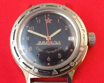 RAREST Soviet wrist watch facotry VOSTOK ZVEZDA Function k352