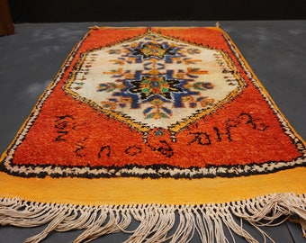 Petite Gift Small 2x3 North African Rug Beni Ourain Luxurious Deep Pile Rug  Teppich Moroccan Berber