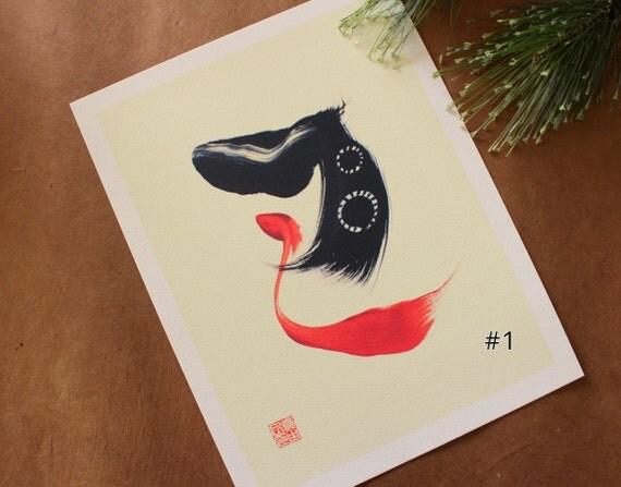 "HIMO ART on paper, ""Illumination"" series 8x10 print"