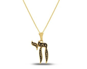 Black Enamel Chai Pendant with Chain in Solid 14k Yellow Gold