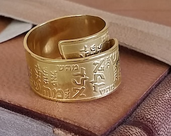 Prosperity Protection and Healing Ring - Names of God ring - Kabbalah ring - 14k Gold filled