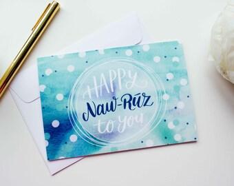 Happy Naw-Rúz to you, Baha'i Greeting Card, Baha'i Holy Day