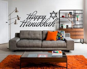 Happy Hanukkah Vinyl Wall Decals Holiday Decor Hanukkah Decals Hanukkah Vinyl Happy Holidays Star Of David Wall Decals Hanukkah Craft