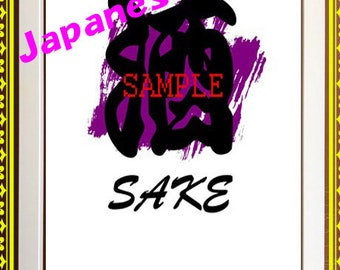 Japanese art Tshirt design (SAKE)Digital Download