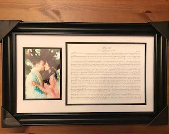 Anniversary Gift Idea | Sheet Music Gift | Gift for Wife | Gift for Bride | Music Gift | Gift for Him | Music Gift | Custom Gift