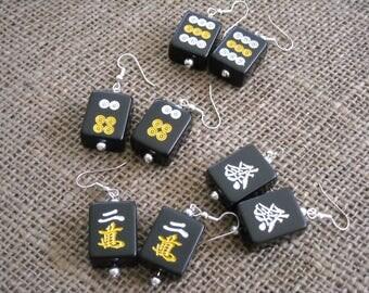 Black Mini Mahjong Tile Earrings - Lucky Mahjong Jewelry - Lightweight Mahjong Earrings - Mahjong Gift