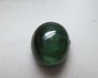 2.80ct Gem Quality Cats Eye Natural Green Tourmaline-Fully Transparent-Great Cats Eye!