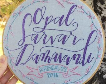 Custom Embroidery Hoop- Nursery Art