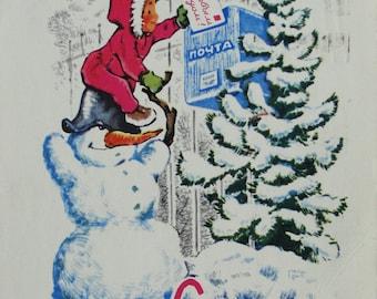 Happy New Year! Used Vintage Soviet Postcard. Artist Zarubin - 1967. USSR Ministry of Communications Publ. Snowman, Child, Mailbox, Birds