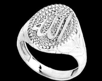 Allah الله Sterling Silver Ring . Mens Islamic Allah Ring . Arabic Chosen One God Rings for Men . Islam Jewelry . Muhammad Holy Propet Gift