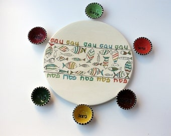 Hand painted seder plate, Ceramic passover plate, Seder plate, hebrew text, judaica, passover gift, OOAK, jewish art, made to order