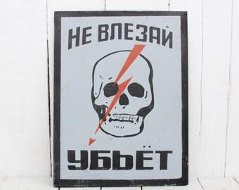 Soviet warning sign Industrial plate Signboard vintage Warning Signboard Electricity sign Danger Sign Industrial sign Industrial decor