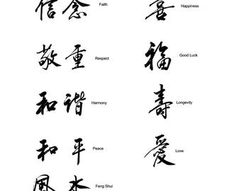 Chinese Symbols decals Chinese Words decal car decals window decal custom vinyl decal