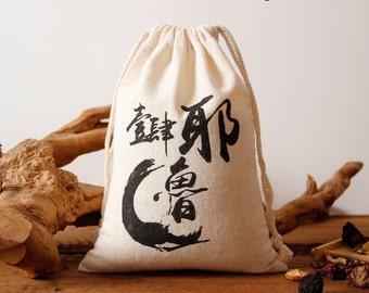 Personalize the old coarse  handwoven cloth cotton  bag custom monogram logo wedding bridesmaid packaging bag-cyfz 5