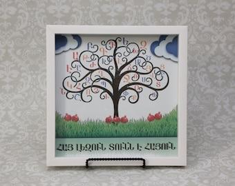 Hay Lezun Dunne Hayoun Shadowbox featuring the Armenian Alphabet.  12x12 white shadowbox.