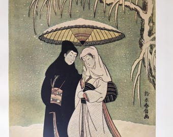 JAPAN.Two lovers in the snow.1915's-Old print.Color. 11,81 ins x 9,45 ins