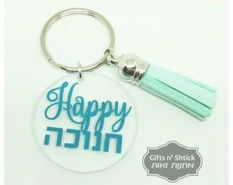 "Shop ""hanukkah stocking"" in Accessories"