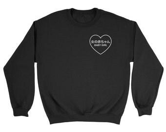 Japanese Babygirl Heart Sweatshirt *Pocket Edition*