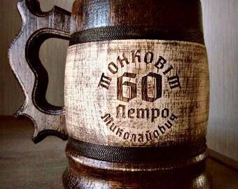 Beer Mug, Wooden Mug, Wooden Oak Beer Mug With Metal Cup Inside, Personalized Groomsmen Gift, Wooden Mug With Metal Inside Personalized Gift