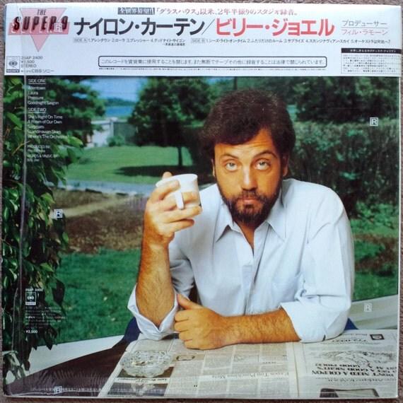 Record/LP 1982 U201cNM Waxu201d Billy Joel The Nylon Curtain 25AP 2400 Japan  Allentown Pressure