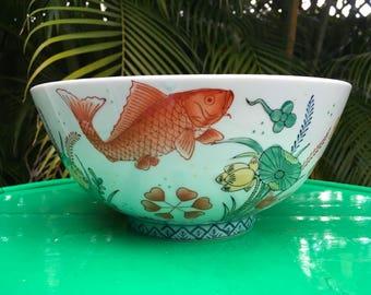 Vintage Andrea-Sadie Koi Fish Footed Bowl