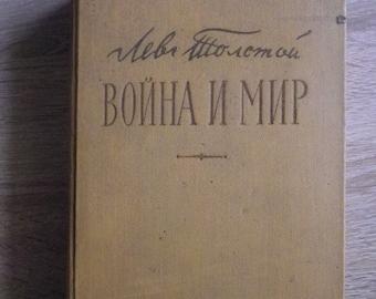 War and Peace - novel Russian / Leo Tolstoy novel book 1957