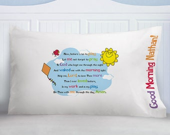 Personalized Now, Before I Play Prayer Pillowcase Custom Name Gift
