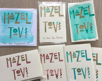 Mazel Tov! Cards Jewish Congratulations for Bar Mitzvah, Bat Mitzvah, colour customisation available