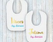 Personalised baby bib baby apron say bismillah islamic theme