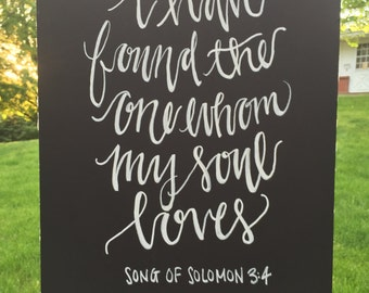 Song of Solomon 3:4 Wedding Gift/Decoration
