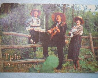 Small Ukraine calendar for 1991. Trio Marenych.