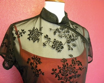 Vintage Black Mandarin Collar Overlay Formal Gown